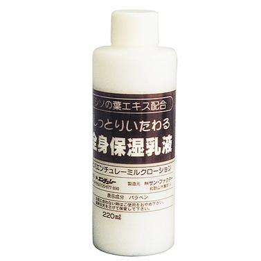 【エンチュレー】シソの葉エキス配合の全身保湿液 220ml