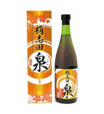 ◆ 代引不可 ◆【三年熟成玄米黒酢】桷志田 泉 720ml