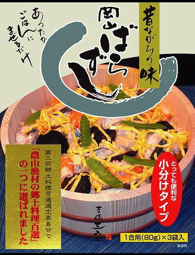 和風惣菜, 寿司 13