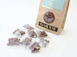 【染彩】沖縄産サトウキビ使用幻の塩黒糖チョコ40g