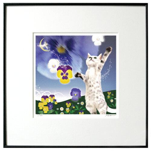 猫夢アート版画 「夏の夜の夢」パンジー エジプシャンマウ