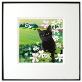 猫夢アート版画 「アップルゼラニウム」黒猫