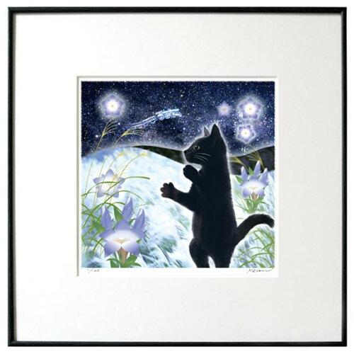 猫夢アート版画 「りんどう」黒猫