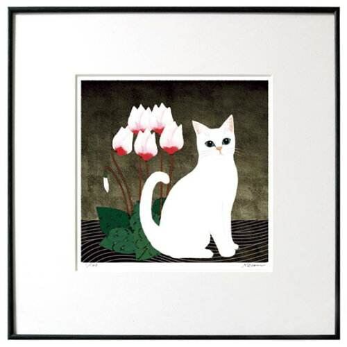 猫夢アート版画花と猫シリーズ 「シクラメン猫」白猫
