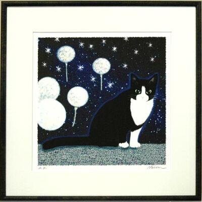 可愛い猫と花の絵のシリーズ版画♪たんぽぽと黒白猫。【送料無料】猫夢アート版画花と猫シリー...