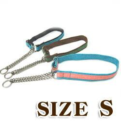 ハーフチョーク ASHUスリーカラーS 小型犬サイズ テープでサイズ調整しやすく子犬にもおすすめ犬 首輪 ドッグブランドASHU