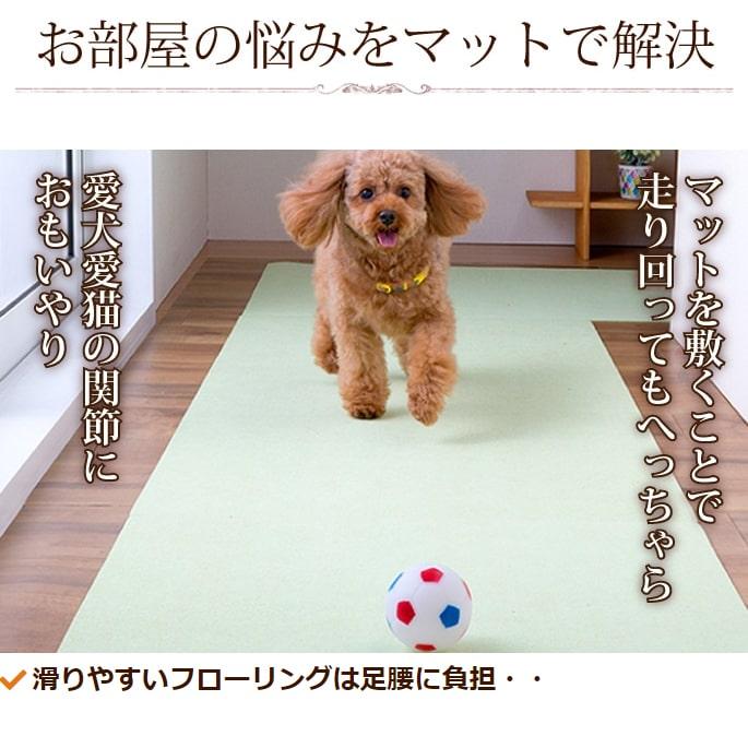 吸着おそうじラクラクマット 60×120cm 18枚 犬用 猫用 カーペット ペット用品 おくだけ吸着 洗濯機で洗える