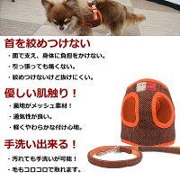 ASHUウェアハーネスモードセットMサイズ(小型犬用)