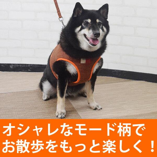 ASHUウェアハーネス モード XLサイズ(中型犬用)【リードは別売り】