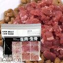 犬猫用 カンガルー肉|オーストラリア産カンガルー肉ミンチ小分けトレー 1kg 犬用 猫用 その1