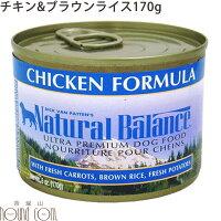 ナチュラルバランスチキンドッグ缶フード【170g】