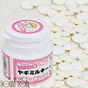 ヤギミルク おやつ ヤギミルキー35g(約70粒) 犬 乳酸