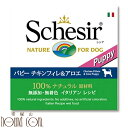 Schesir(シシア) 犬用 チキン&アロエ缶 150g ドッグ ゼリータイプ 缶詰 ドッグフード ウェットフード 一般食 1