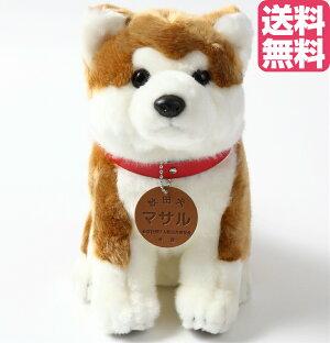 秋田犬ぬいぐるみマサルLサイズまさるザギトワ愛犬ロシアグッズ