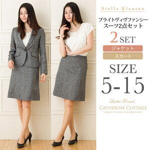 【送料無料】卒業式スーツ スカート スーツ セット 【レディースフォーマル】冠婚葬祭・卒業式・…