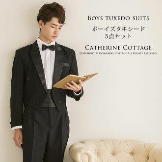 設置 140 150 160 170 釐米黑色燕尾服婚禮男孩男孩男孩燕尾服 5 點