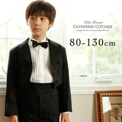 七五三のお祝いにおすすめの男の子のタキシード