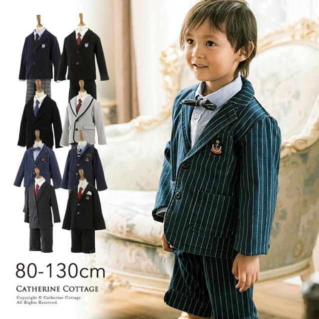 b6d1f893cb857 スーツ 男の子 七五三 入学式 結婚式 キッズ フォーマル 5点フル セット  ジャケット