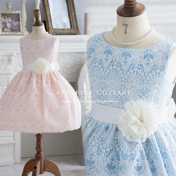 682806b306e8d 花柄レースのペプラムドレス シルバーラメが星屑のように きらめく可憐なドレス。