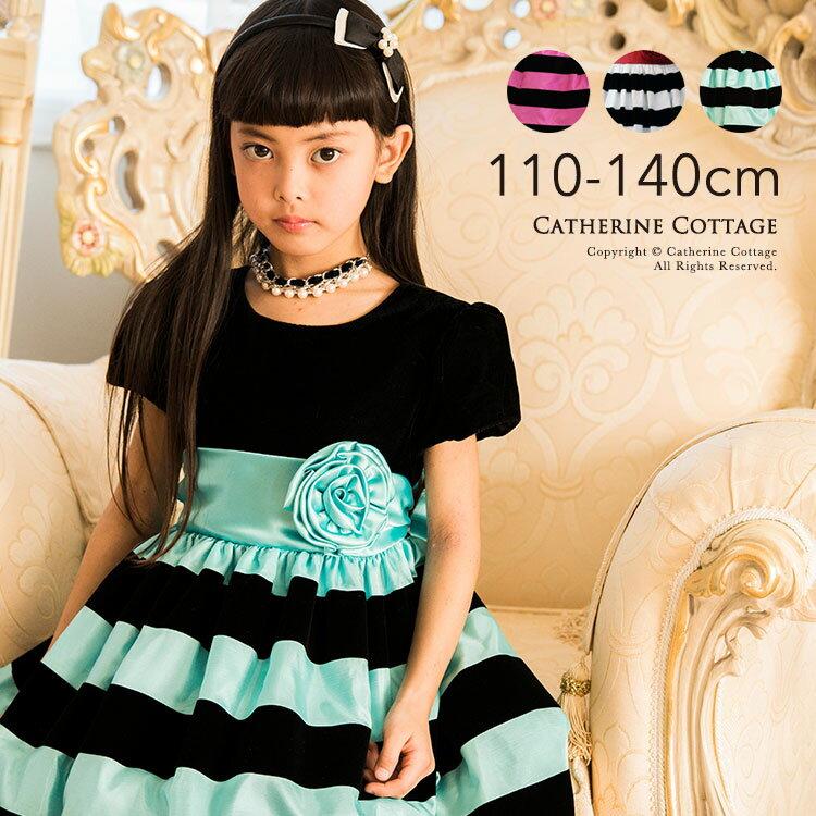 9a1494d999afe  訳ありアウトレット 子供ドレス フロッキープリントのボーダードレス 女の子 子供服