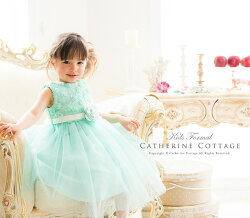 モデル写真子供ドレスミントグリーン