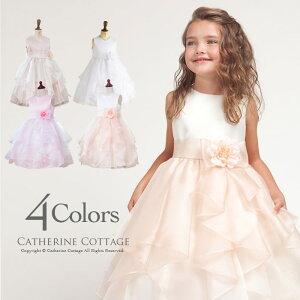 発表会 オーガンジーのドレープスカートドレス[女の子 子供服 結婚式 キッズ フォーマル 100 11...