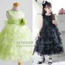 100-120cm 子供ドレス ピアノ発表会 ドレス 子どもドレス 発表会・結婚式にぴったりの主役ドレス キッズドレス ロングドレス