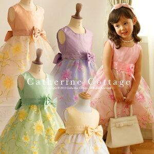 子供ドレス 女の子 フォーマル 発表会 子ども お姫様柄プリントのオーガンジープリンセスドレス…