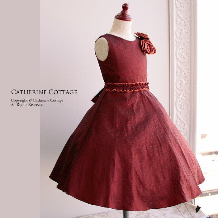 79ff1e9b311cc  100cmのみ 訳ありアウトレット 在庫限り バーガンディ(赤)のみ 子どもドレス