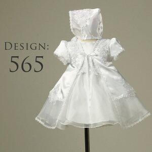 29a74aea58594 ベビードレス 結婚式 アメリカ輸入 倉庫処分品子供服  70 80 90 95