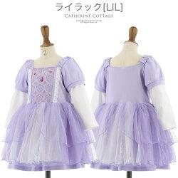 ソフィア風ドレス