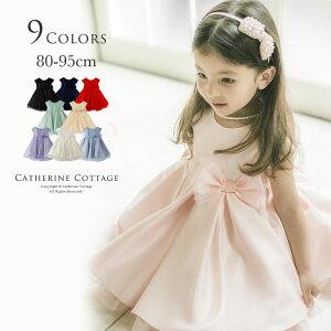 9075a72bee11a ベビードレス オーガンジーリボンのシンプルドレス 女の子  子供服 フォーマル 赤ちゃん 赤 紺 白