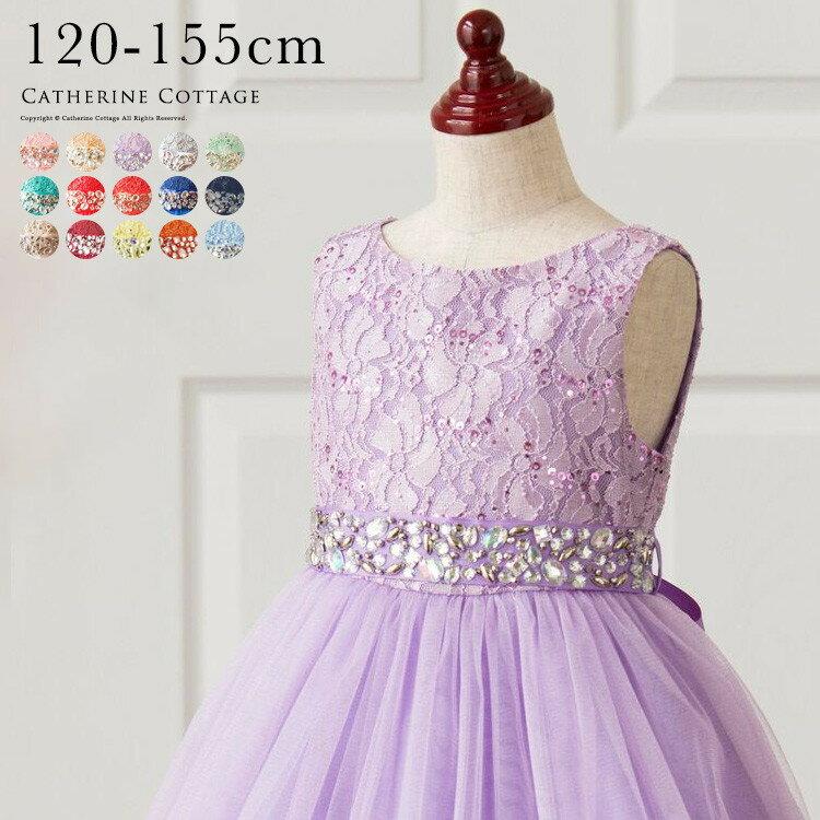 キッズファッション, ドレス 50off ( 120 130 140 150 155 cm ) TAK