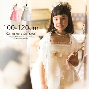 f1513aa45754f 子供ドレス オーガンジーAラインドレス 女の子 発表会 キッズ フォーマル 120 130 140 150 160