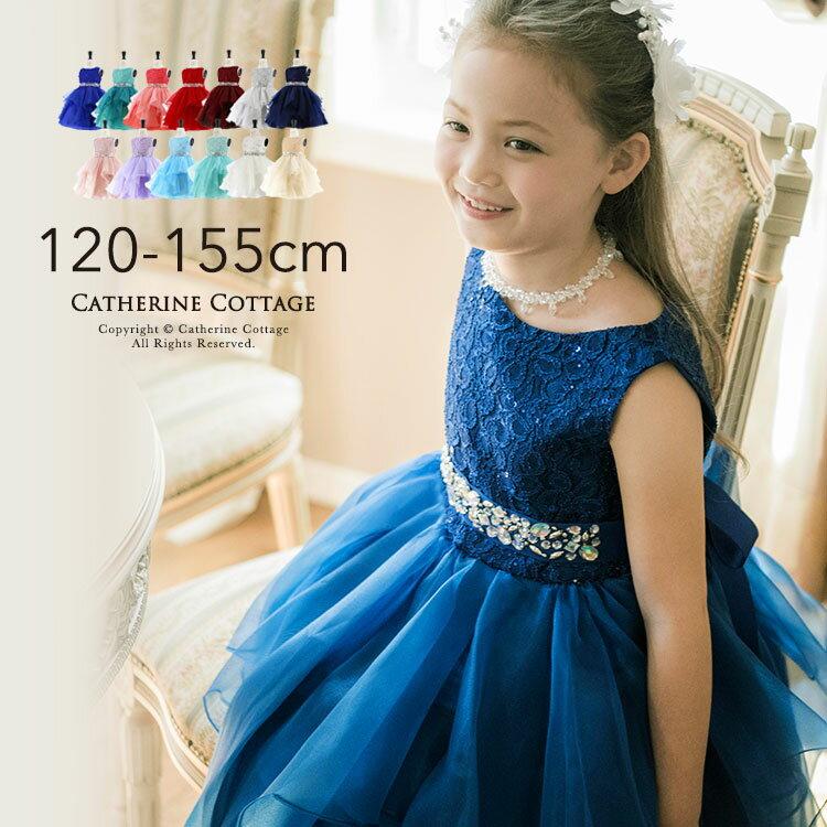 7474be8879ac2 子供ドレス ビジューベルトドレス  女の子 キッズ 結婚式 ピアノ 発表会 120 130 140