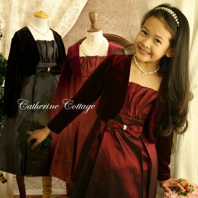子供ドレス キッズ 子供 フォーマル 結婚式 パーティー 女の子