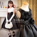 子供ドレス バルバラ 薔薇刺繍にスパンコールのベルトが光るモノトーンドレス 子供ドレス 七...