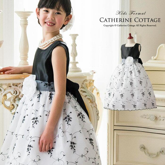 39d3307958111 女の子用ドレス 子どもドレス 黒刺繍ドレス 子供服 キッズ フォーマル 子供ドレス 発表