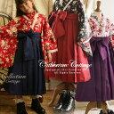 子どもドレス 袴スカート(はかま) 卒園式、卒業パーティー、雛祭りに、浴衣兼着物ドレスに合...