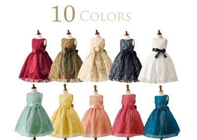 cb2baf5a577ec ... 子供ドレス 令嬢テイストのアンティークレースドレス 子供服 キッズ フォーマル ピアノの発表 ...