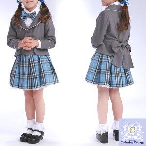 女の子スーツ ガールズ スーツ ジャケット【卒入学セールスペシャル★2011年1月31日AM11:00ま...