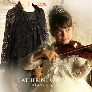 キッズレースボレロ 子ども 子供服 こども  発表会 結婚式 フォーマル ドレス