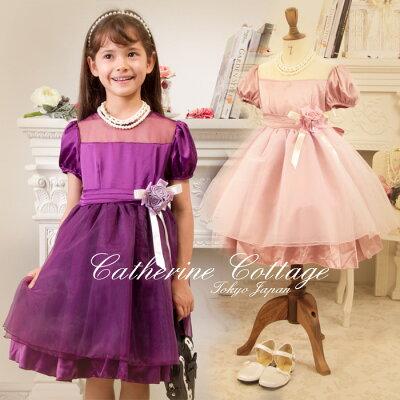 「色も落ち着いた感じで、デザインがとっても良く、子供も喜んでました。来月の結婚式が楽しみ...
