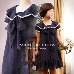 お出かけ、法事、冠婚葬祭にシフォンフリルセーラーワンピース ドット キッズ 子供ドレス ...