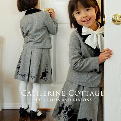 女児入学式スーツ 英国風ロージーリボン フロッキー刺繍スーツ2点セット(ジャケット/スカート...