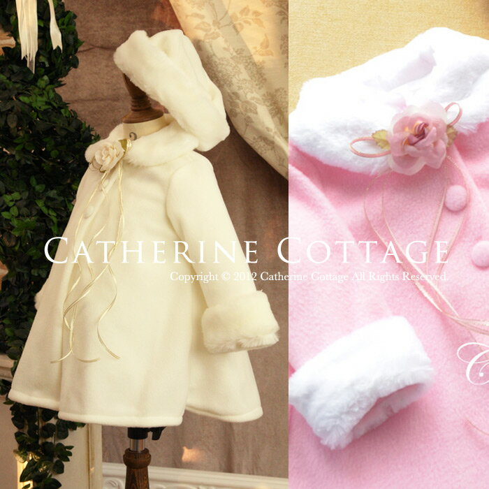 Baby Dress Coat