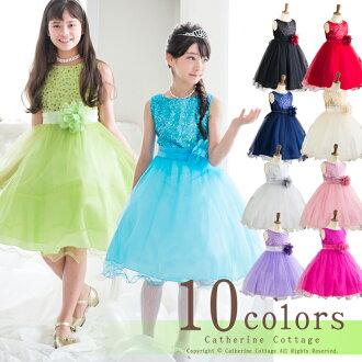 Catherine cottage rakuten global market tulle skirt for Wedding dresses mall of america