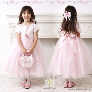 妖精がささやくラブリー子供ドレスリングガール、フラワーガールに子供 ドレス ベビードレス ...