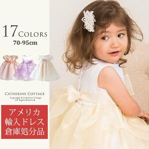 アメリカ ベビー服 ワンピース フォーマル 赤ちゃん イエロー フラワー キャサリン コテージ