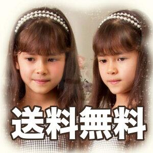 【送料無料】子どもドレスパールカチューム ヘアアクセサリー キャサリンコテージ